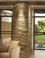 חיפוי אבן בסלון - אבן קיר בסלון